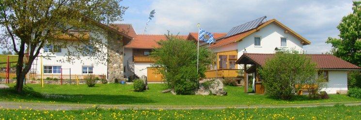 familienfreundlicher Bauernhof Bayrischer Wald Hofansicht